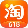 手机淘宝 v8.9.0 下载安装2019