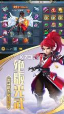 剑歌皇朝 v1.0 手游 截图