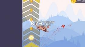 疯狂小轮车 v1.0.12 游戏下载 截图