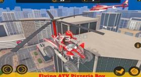 空中匹萨配送 v1.0 游戏下载 截图