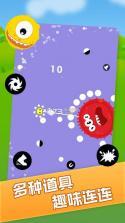魔力球球 v1.0 游戏下载 截图