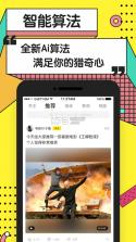 黄逗短视频 v1.0 app下载 截图