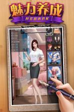 商道高手 v3.640 九游版下载 截图