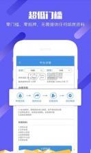 小熊速借 v1.0 app下载 截图