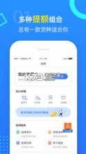 蜡笔花花 v1.0 app下载 截图