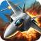 空战争锋全解锁版下载v2.1.0