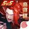 决战平安京夏日花火季版本下载v1.43.0