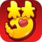 梦幻西游暑期福利版下载v1.242.0
