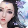 幻境修幻 v1.0 游戏