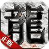 烈火屠龙 v1.0.0 手机版下载
