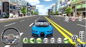 3d开车驾驶 v17.96 游戏下载 截图