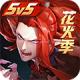 决战平安京网易最新版下载v1.46.0
