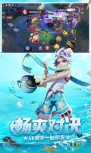 决战平安京 v1.56.0 花火季版下载 截图