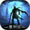 地下城堡2黑暗觉醒折扣服下载v1.5.18
