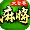 欢乐四川麻将3D版礼包版下载v2.42.1