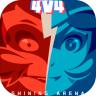 光辉对决SHINING ARENA v0.1 游戏下载