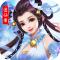 武缘仙兽版折扣服下载v1.0.16
