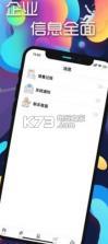 猎豹兼职 v1.0 app下载 截图