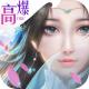 仙道祖师手游下载v1.0.1