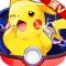 宠物精灵宝可梦满v版私服下载v1.0