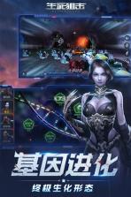 生死狙击手游 v4.7.2 最新版下载 截图