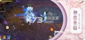 我是仙凡 v1.0.1 游戏下载 截图