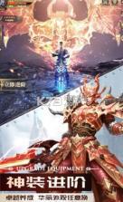 血色破坏神 v0.1.0.1 游戏下载 截图