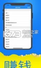 曹操速兼 v1.0 app下载 截图