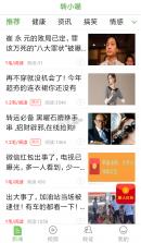 转小喵 v1.1.85 app下载 截图