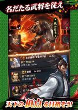 武士立志传 v1.1.0.00440007 游戏下载 截图