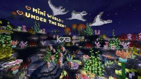 迷你世界0.38.1版本 下载 截图