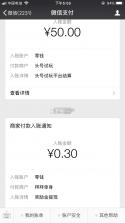 安心试玩 v1.0 app下载 截图