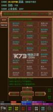 仙武江湖 v1.0 游戏下载 截图