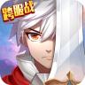时光之门王者 v4.10.0 九游版下载