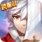 时光之门王者新世纪版下载v4.10.0