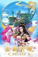 美人江湖 v4.8.1 游戏下载 截图