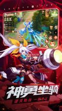 勇者之战 v1.1 游戏下载 截图