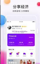 鲸彩生活 v1.0 app下载 截图