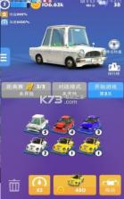 全民疯狂赛车 v1.12 游戏下载 截图