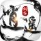 逍遥剑客苹果版本手游下载v1.0