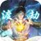 小白修仙游戏下载v1.11919
