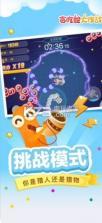 贪吃蛇大作战4.3.14 版本下载 截图