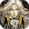 恶魔城手游下载v1.0.1