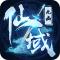 苍龙破变态版下载v1.0.0