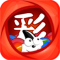 乐享彩站app下载v1.0