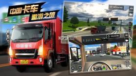 ios模拟驾驶游戏 v1.3 下载 截图