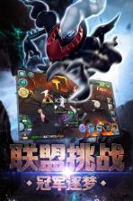 口袋妖怪3DS v6.1.0 满v版下载 截图