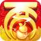 大话西游手游万家安乐版下载v1.1.219