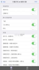文墨天机紫微斗数 v0.9.272 app下载 截图