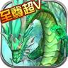 仙语奇缘BT v1.0.0.0 变态版下载